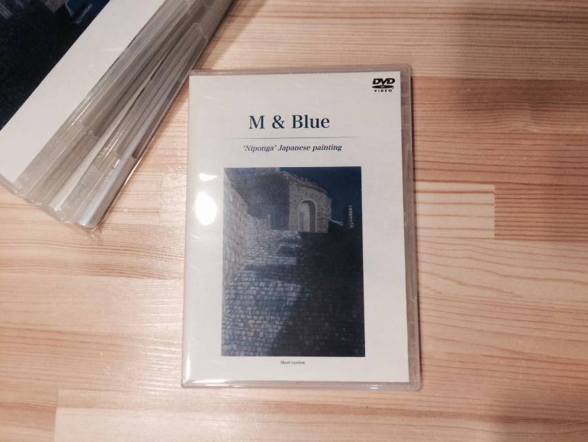Makoto Takahashi M&Blue