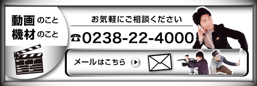 contact_kobetu01