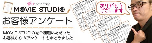 questionnaire_main2