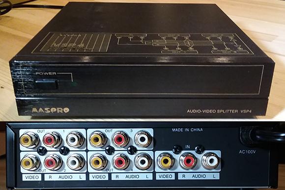 マスプロ電工 AV4分配器